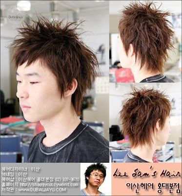 Cool Short Korean Hairstyle for Men male celebrity hairstyle.