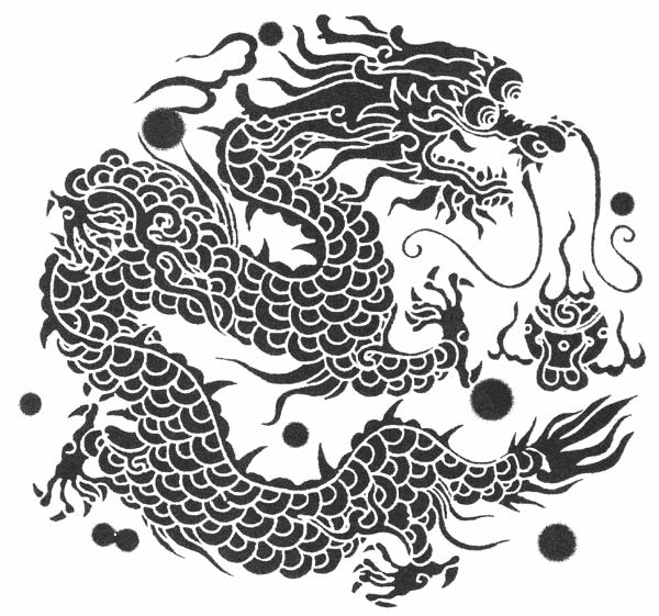Black Dragon Tattoo Chinese symbols Kanji Chinese and Japanese Tribal Dragon