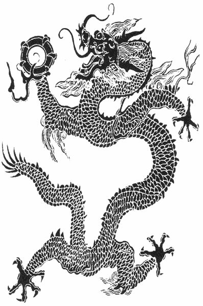Label: Chinese Dragon Tattoo pictures