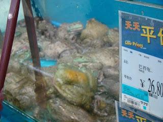 Walmart's fresh fish