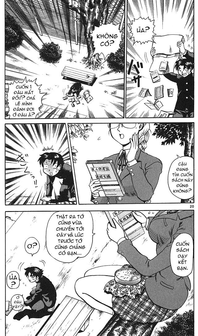 Kenichi trang 26