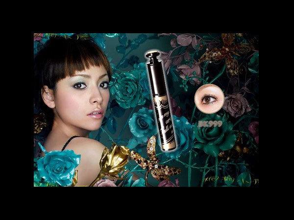 Shiseido Japan Majolica Majorca Mascara