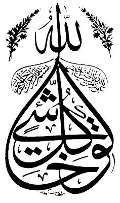 Foto Gambar Gambar Islami Lukisan Kaligrafi Islami Koleksi Lengkap Kaligrafi