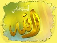 Foto Gambar 3D Kumpulan Wallaper Gambar Gambar Islami Lukisan Kaligrafi Islam 3D Koleksi Lengkap.jpg