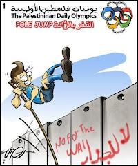 Palestina als Jocs Olimpics - 1