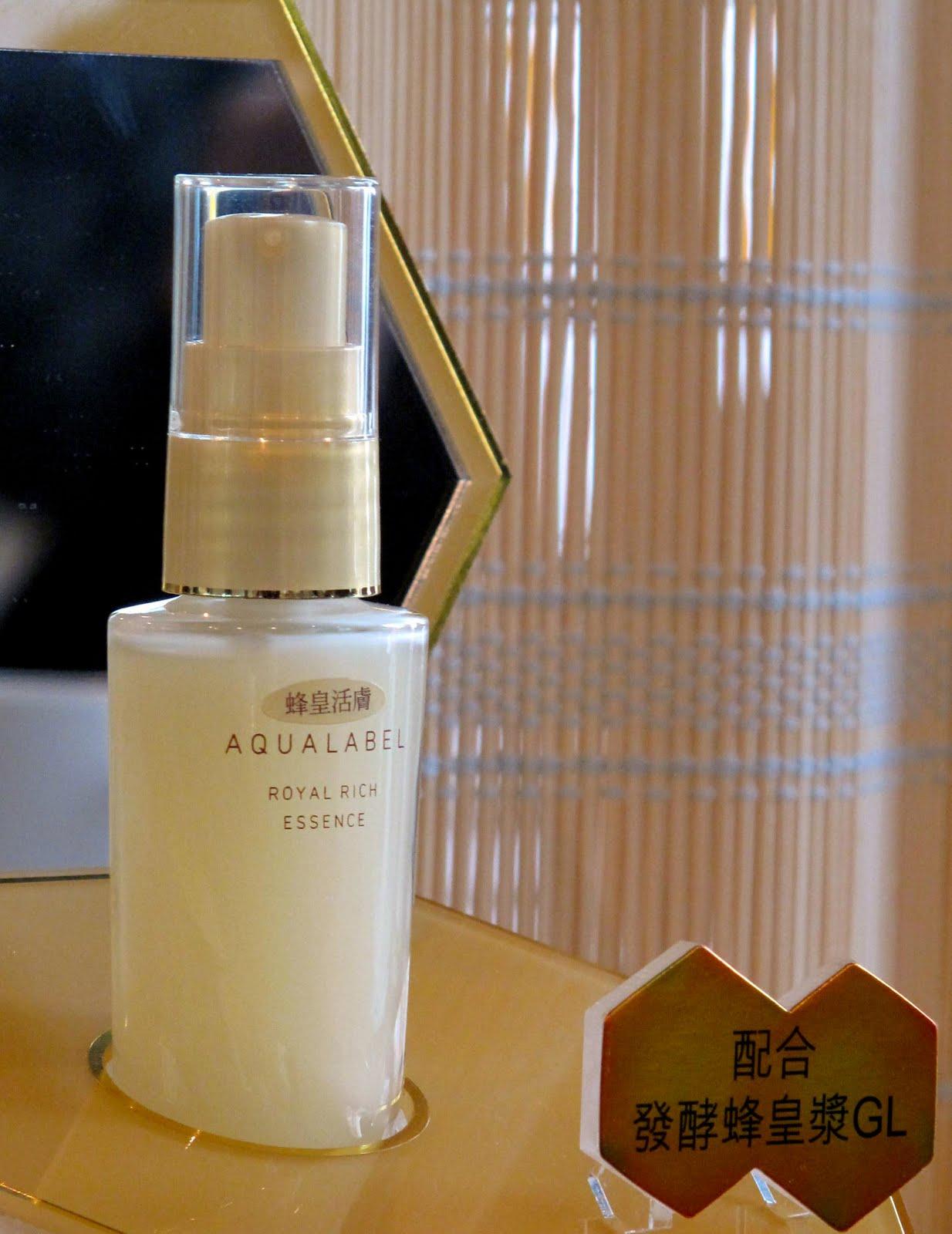 Aqualabel 蜂皇活膚精華 滋潤 補濕 緊緻