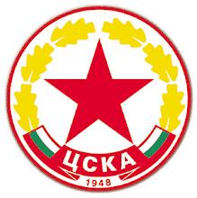 CSKA Sofia 2009-2010
