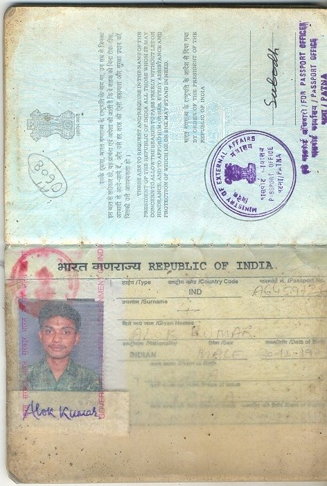 Er.Alok Kumar's Indian Passport