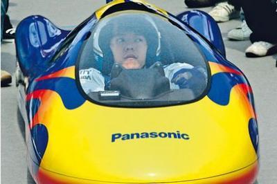 [AA+racer]