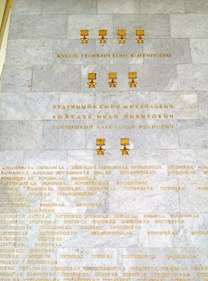 Список дважды-,трижды- и четырежды-героев Советского Союза