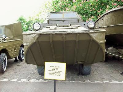 Большой водный автомобиль для 5 десантников