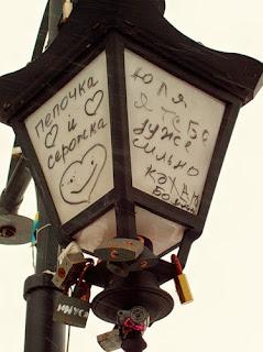 Замки на фонаре Мостика влюбленных