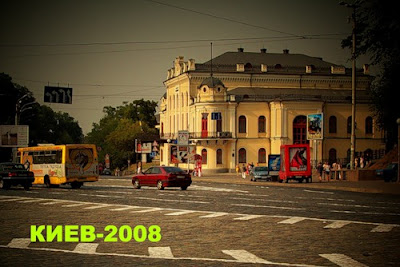 Киевская филармония