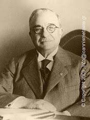 28η ΟΚΤΩΒΡΙΟΥ 1940 - ΔΙΑΓΓΕΛΜΑ Ι. ΜΕΤΑΞΑ