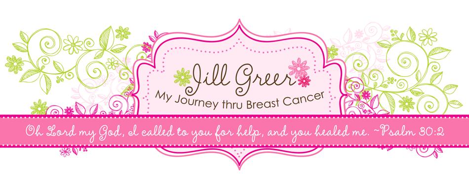 Jill Greer: Psalm 30:2