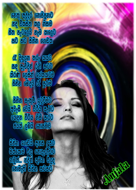 love quotes sinhala. girlfriend love poems in