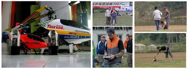 筆者於2007年 首届 香港遙控直昇機比賽