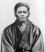 Founder of GOJU RYU