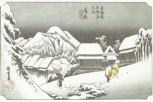 Hiroshige Utagawa's Ukiyo-e