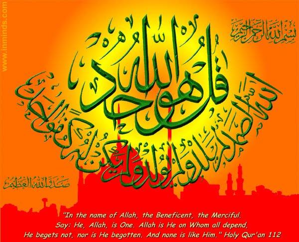 Kegiatan Islami