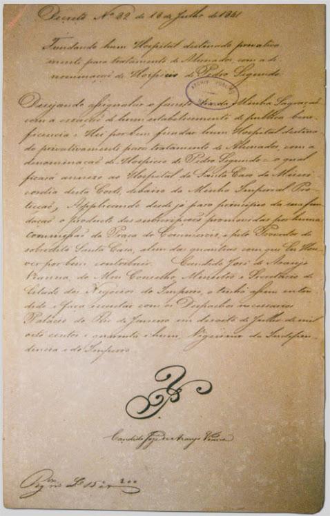Decreto de Fundação do Hospício de Pedro II (1841) - 1º  Hospício Brasileiro