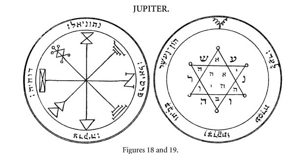 Strange Conspiracies Power Bracelets And Strange Alien Or Occult