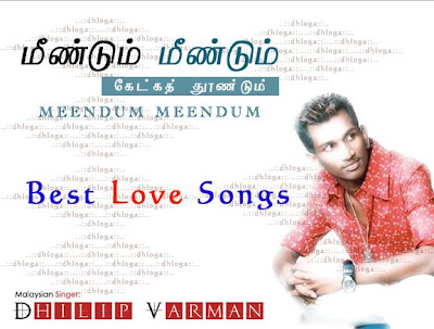 Tamil MP3 Ulagam