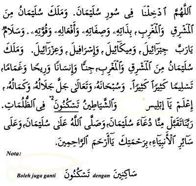 DO'A NABI SULAIMAN: