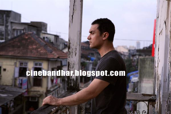 monica bollywood movie download hd