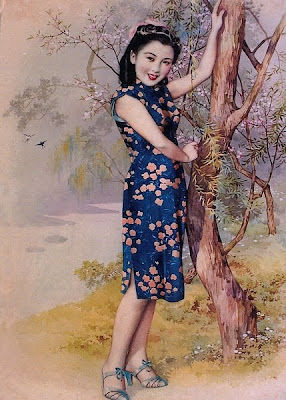 Cheongsam - Qipao