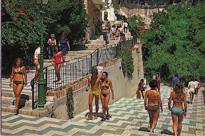 Bikini 1981
