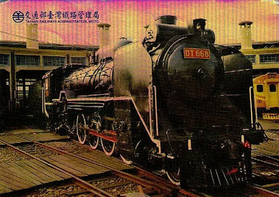 Taiwan Railway Administration