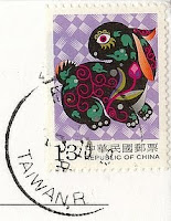 stamps with postmark Taiwan, ROC
