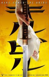 KILL BILL I - Sinema Filmi Kill Bill: Vol. 1 (2003)