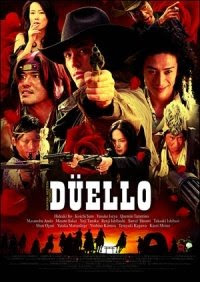 Düello - Sukiyaki Western Django (2007)