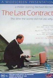 Son Sözleşme - The Last Contract - Sista kontraktet (1998)
