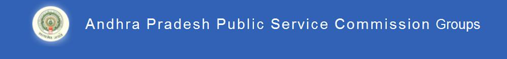 APPSC గ్రూప్స్ కూడలి