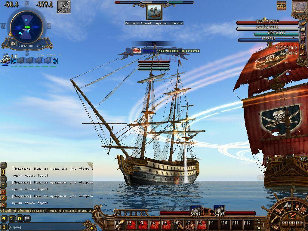 Играть в онлайн в пиратов