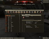 World of Tanks Легкие танки СССР
