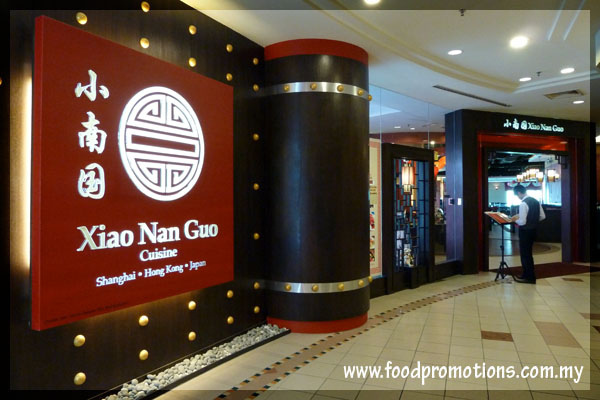Jommarimakan xiao nan guo chinese and japanese ala carte for Ala shanghai chinese cuisine menu