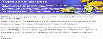 Sample RUSSIAN Translation of Our Site's Header