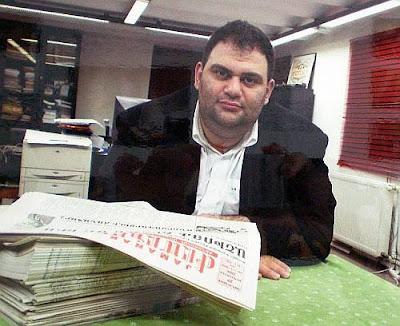 http://turkiye-ermenileri.blogspot.com/