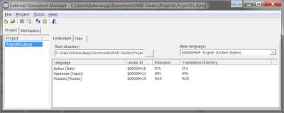 External Translation Manager - вкладка Projects