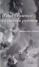 A dos l&#39;essence et autres pomes.