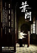 ''Ip Man'', la leyenda del Wing Chun. [7/10]