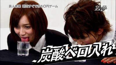 アイドルが舌を出してる画像スレpart21YouTube動画>11本 ->画像>840枚