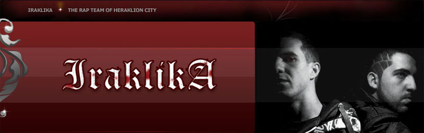 Iraklika - The Rap Team of Heraklion City