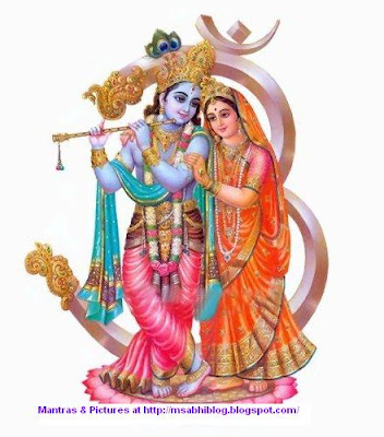 images of god krishna and radha. Lord Krishna Mantras