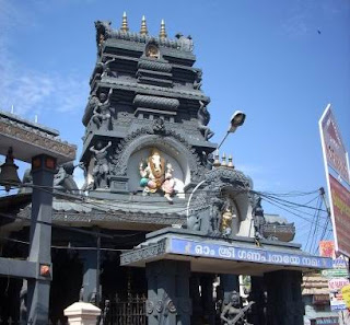 Pazhavangadi Ganapathi Temple in Trivandrum Kerala