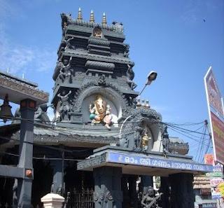 Pazhavangadi Ganapathi Temple in Trivandrum Kerala
